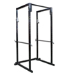 Legend Fitness - Varsity Power Rack (3121-V)