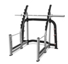 Nautilus - Squat Rack